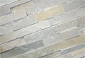 Stone Panels White Quarzite 60x15x1,5-2,5 cm